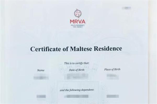 关于马耳他国债移民法案,MRVP和IIP