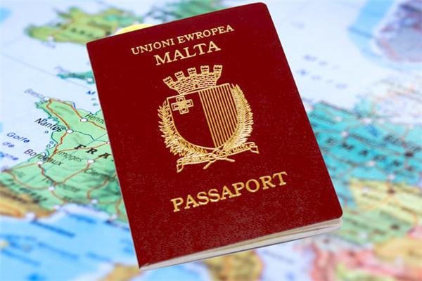 马耳他国债移民需准备什么材料,包括这些