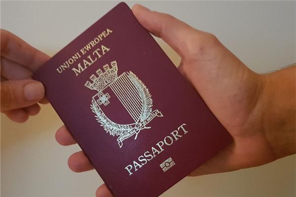 马耳他国债移民一般多少钱,考虑这几点
