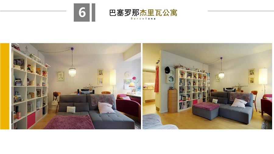 西班牙巴塞罗那房产:本杰明国际学校旁学区房 房价58.8万欧