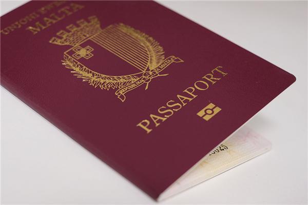 如何举报马耳他移民材料 如何了解更多移民问题