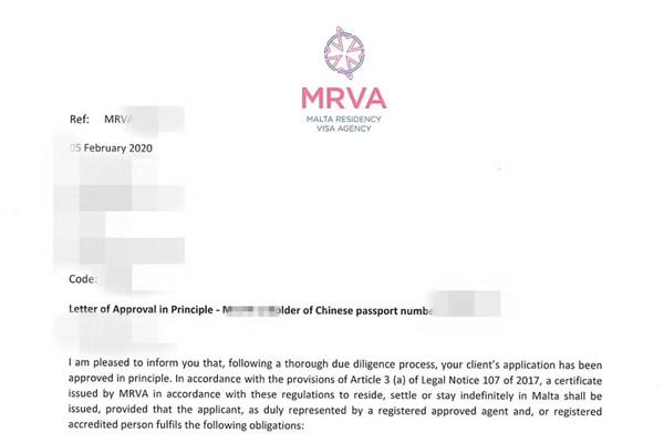 马耳他移民成功案例:税务筹划,进出欧洲方便,孩子读书