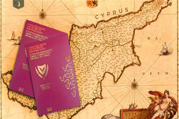 欧洲塞浦路斯移民的政策以及整个国家的生活水平如何?