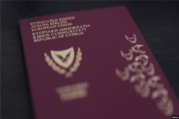 去塞浦路斯移民条件有哪些?有什么好处呢?