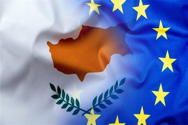 如何办理塞浦路斯护照?需要什么条件?