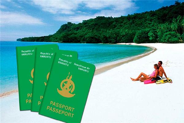 移民解答:办理瓦努阿图护照的条件有哪些?
