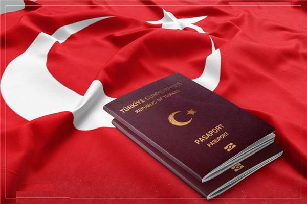 土耳其移民怎么样,土耳其护照好用吗?