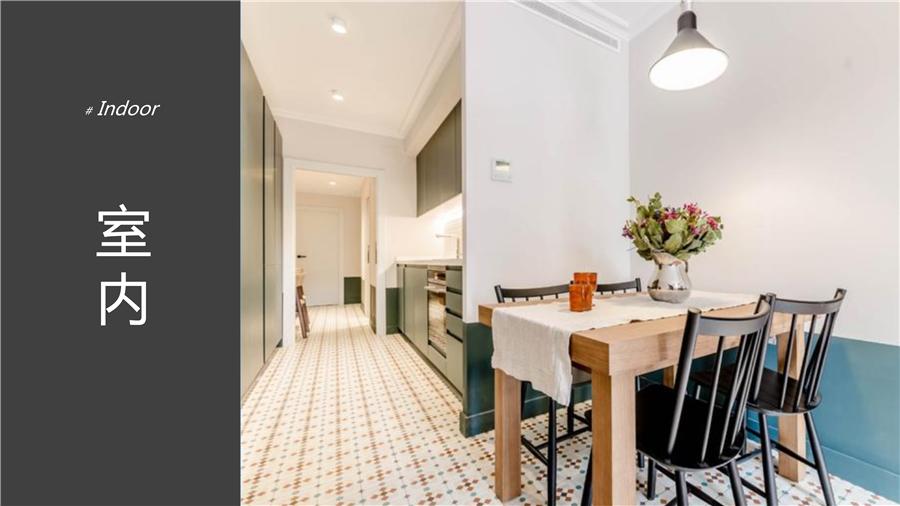 西班牙房产:巴塞罗那市区精装2房公寓 75㎡ 52万欧