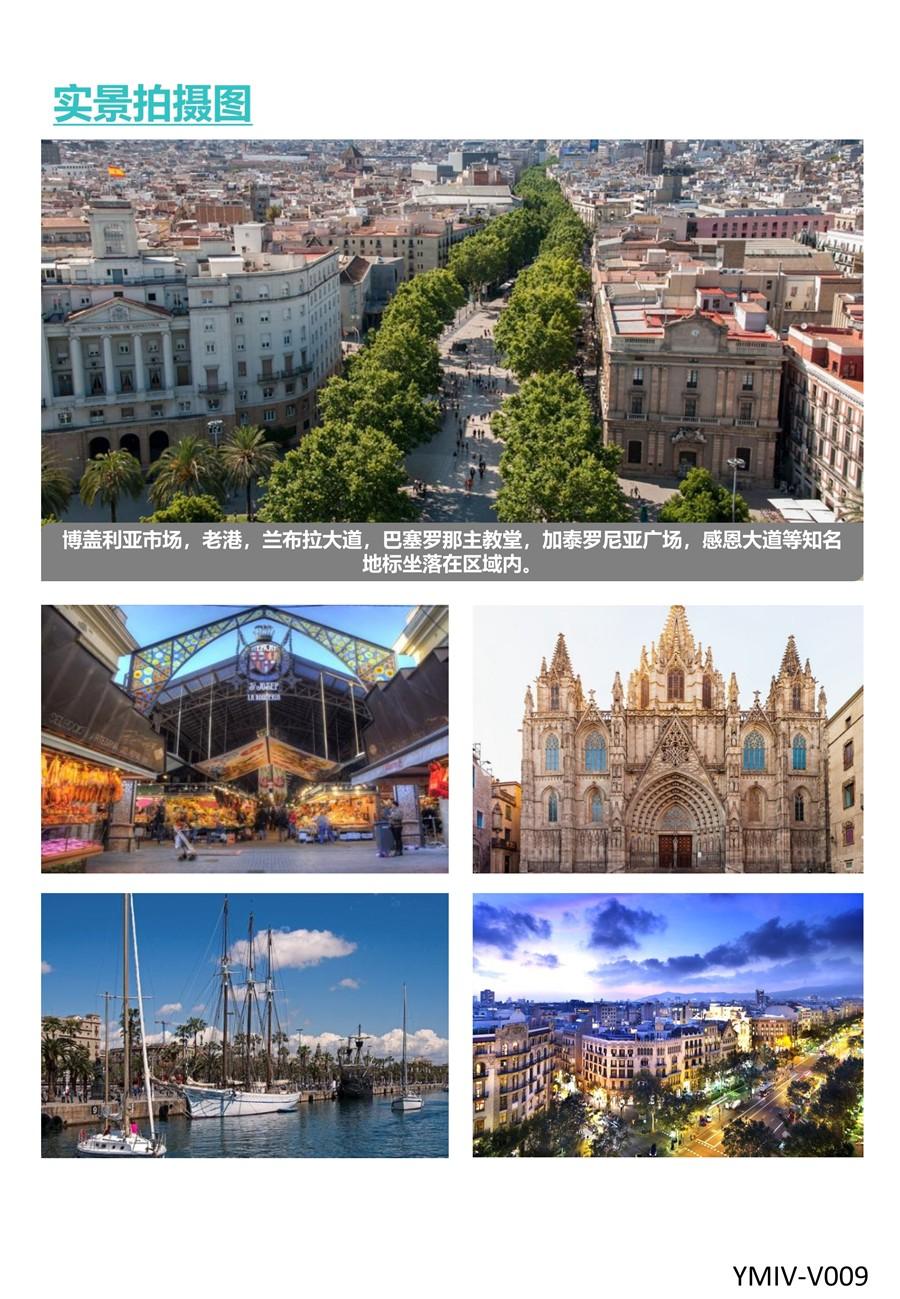 巴塞罗那老城区博盖利亚市场旁两居室60㎡40万