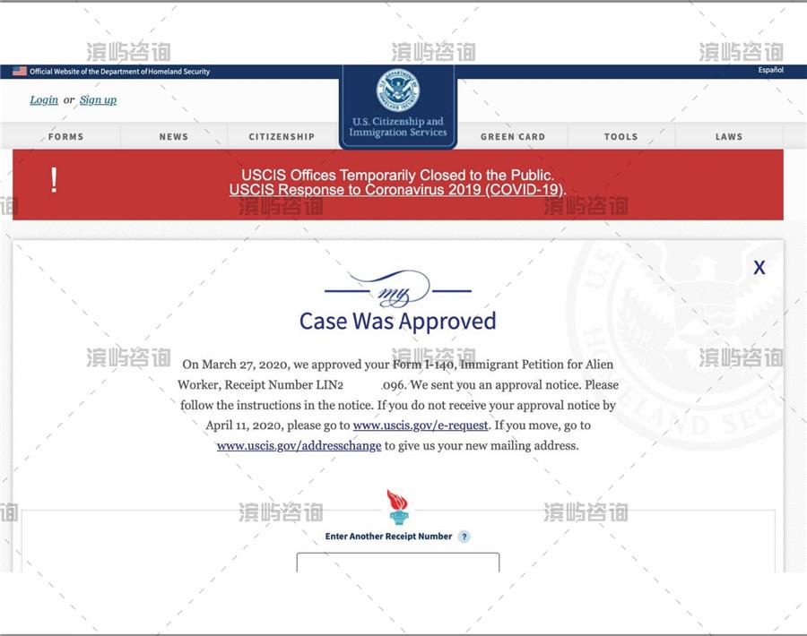 2020美国EB1A成功案例:汽车贸易销售主管申请杰出人才移民9天获批
