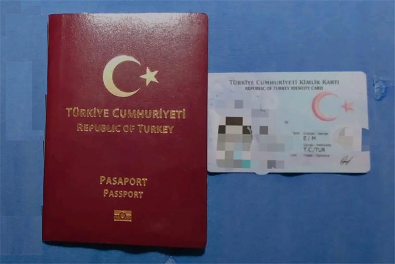 2020年土耳其护照移民成功案例:抄底土耳其房产