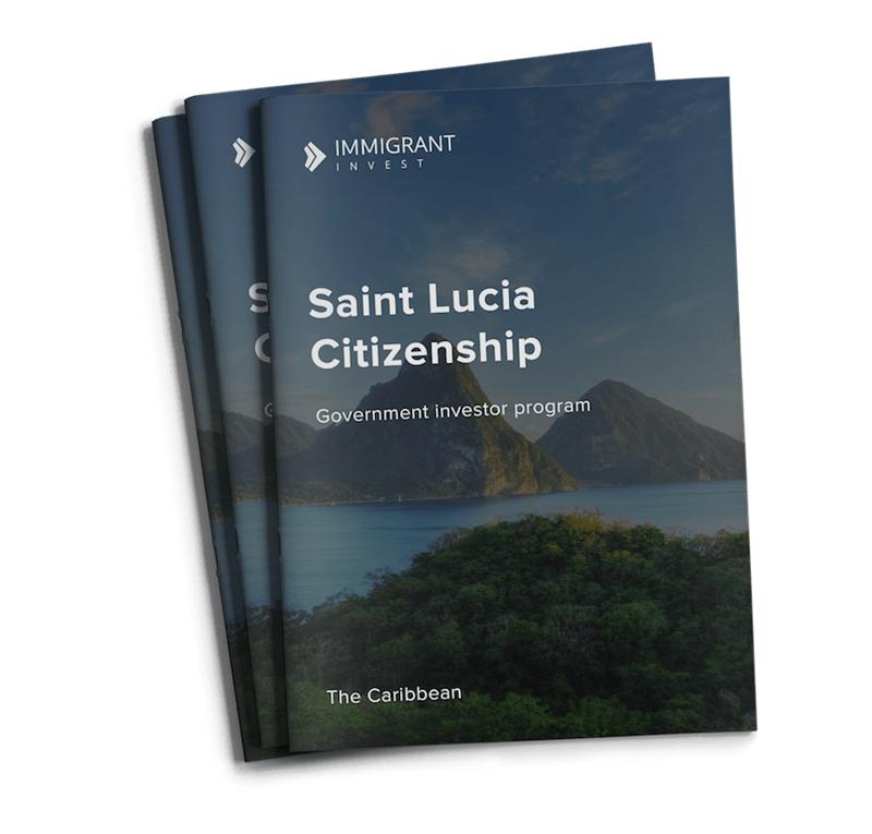 圣卢西亚护照移民成功案例:单人申请最便宜 未建交