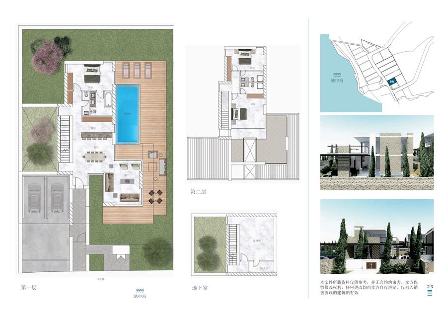塞浦路斯房产:帕福斯PELAGOS一线海景别墅
