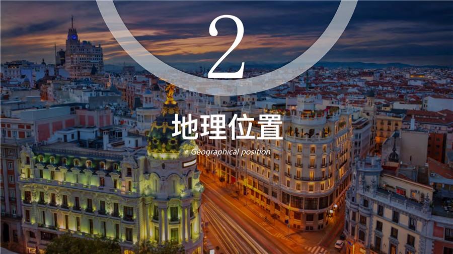 巴塞罗那房产:近海 约100㎡ 56万欧 3室2卫