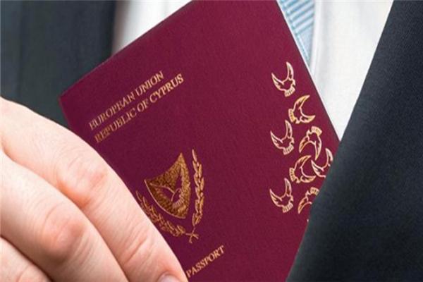 美国取消塞浦路斯护照签证?优秀!