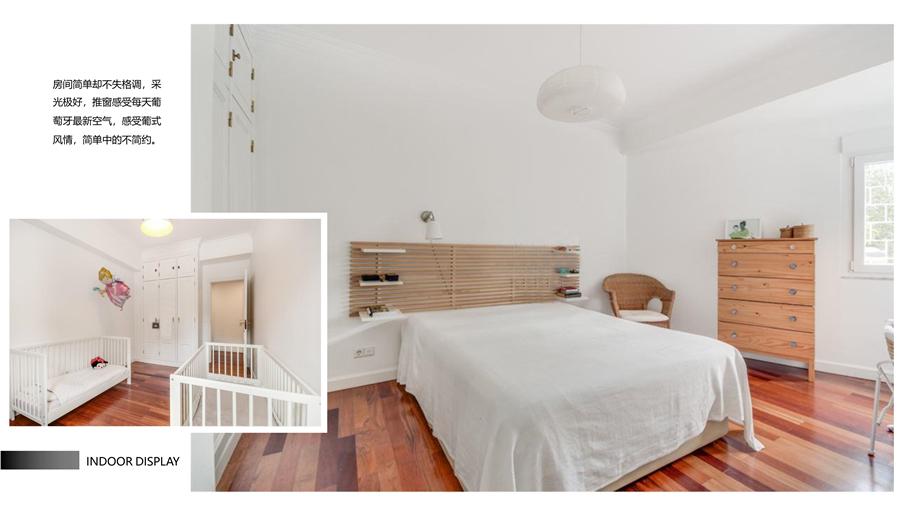 葡萄牙房产:Olivais大4房 临近世博区