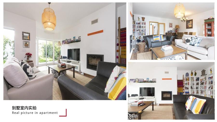 房价82.64万欧 葡萄牙传统富人区别墅房产 4房