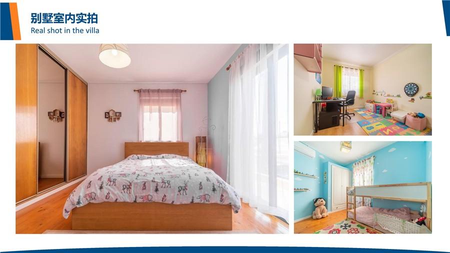 葡萄牙房价58.5万欧 卡斯卡伊别墅3房
