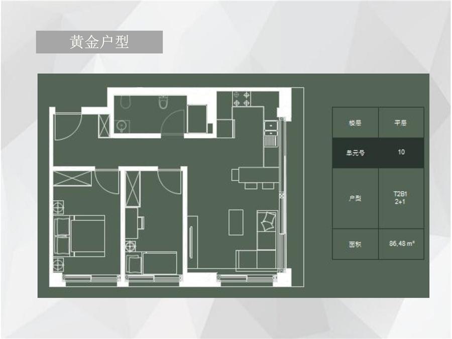 葡萄牙房产:里斯本本菲卡轻奢公寓 均价6500欧起
