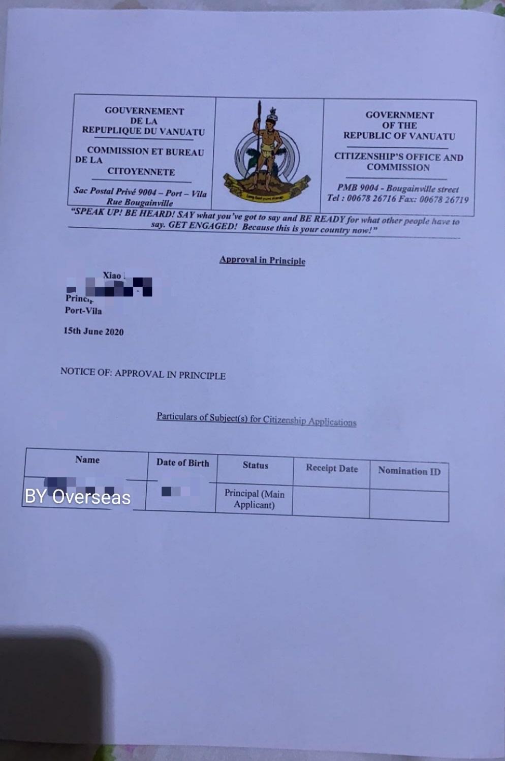 2020.06 瓦努阿图2个客户顺利批复