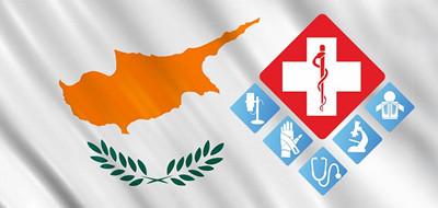 塞浦路斯:恢复大学生免费公立医疗计划