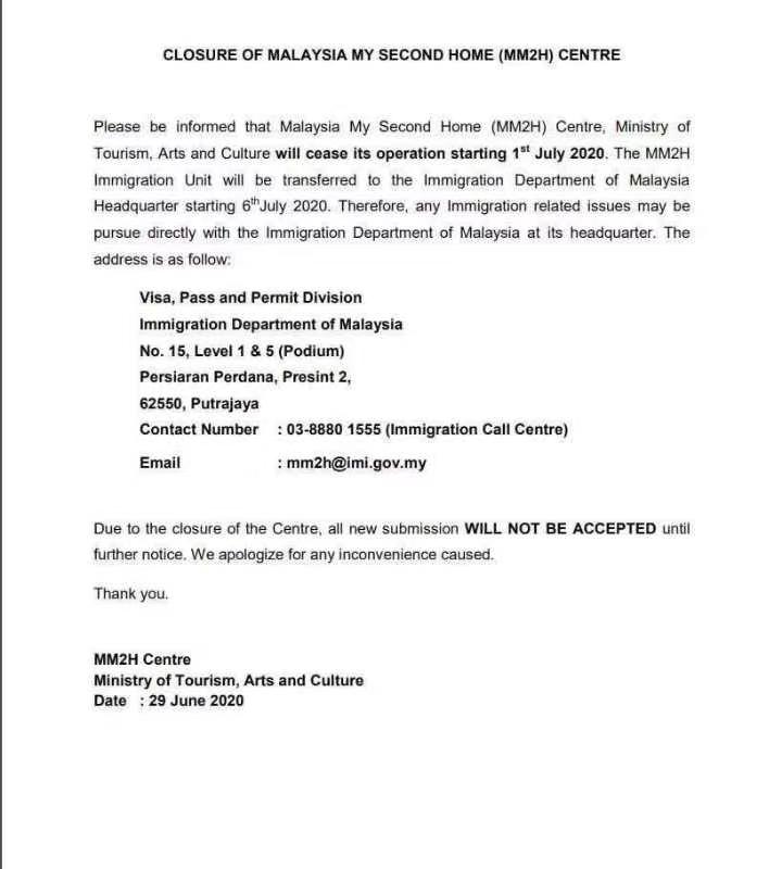 马来西亚第二家园6.29起暂停审理