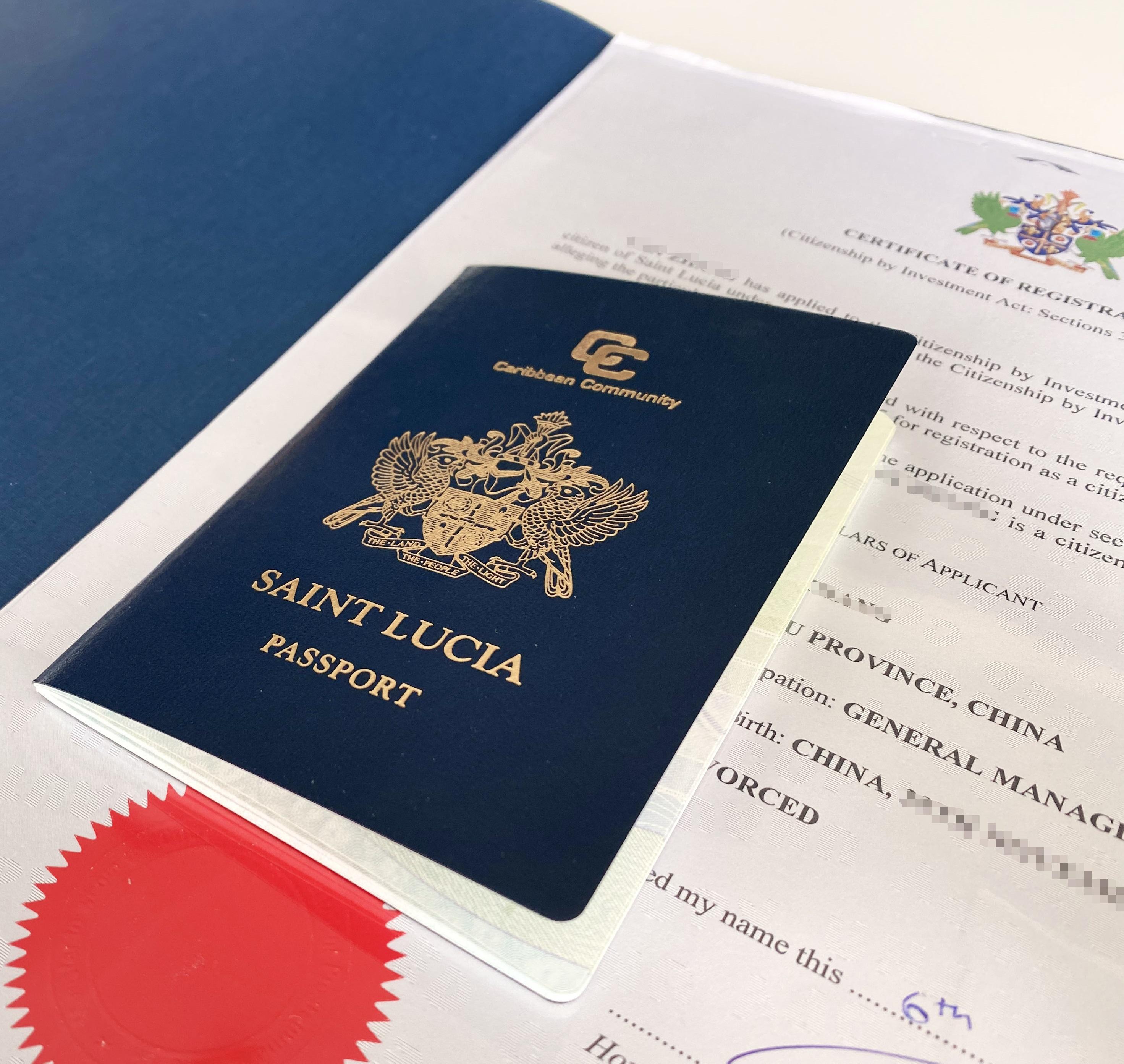 降价一半!圣卢西亚新国债项目最全申请流程来了