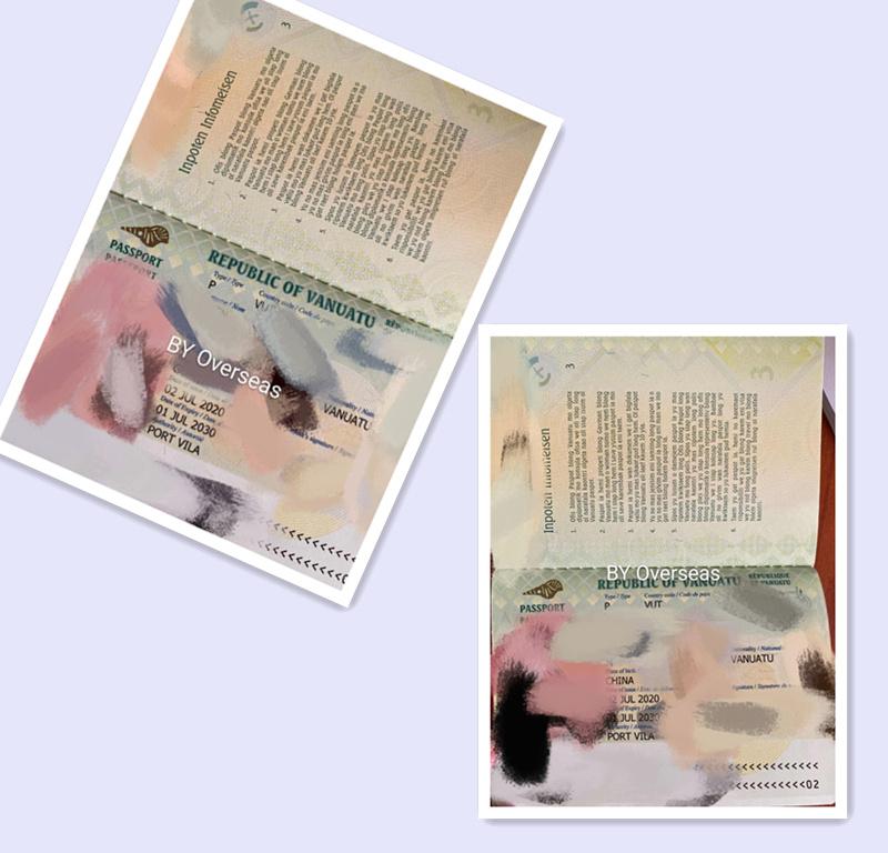 2020.07瓦努阿图护照及驾照成功案例