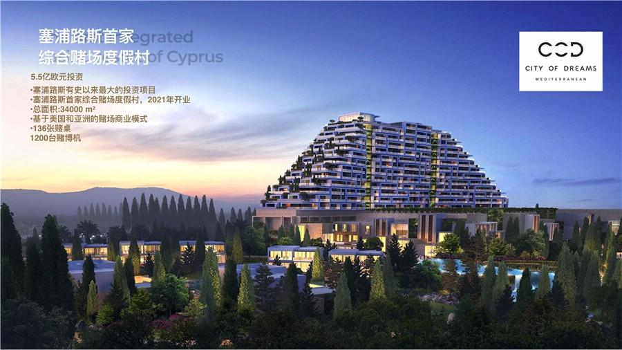 塞浦路斯房产:利马索尔赌场旁公寓 升值空间大