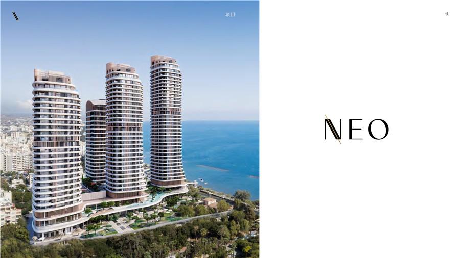 塞浦路斯房产:Limassol一线海景NEO