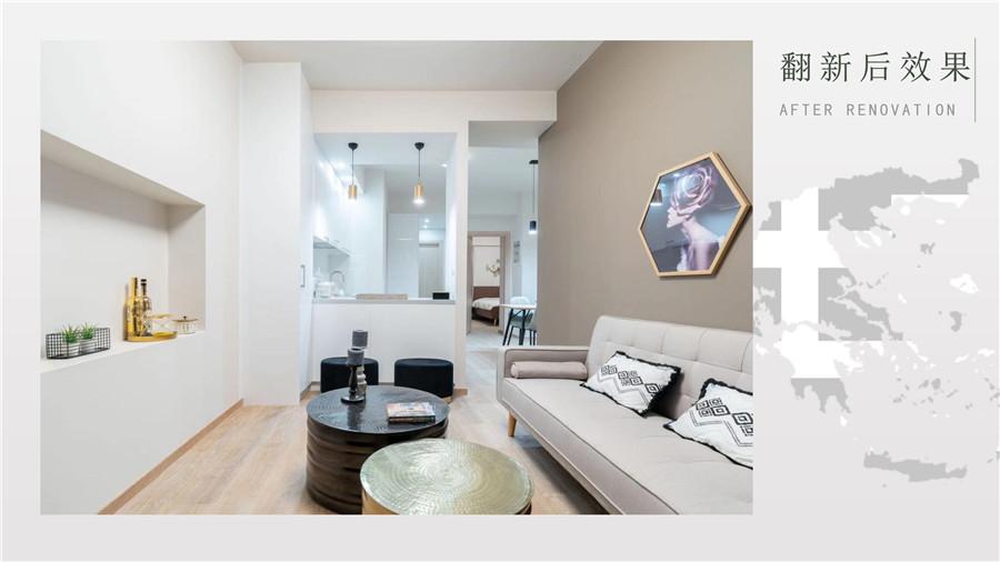 雅典格力法达3房别墅 包翻新送家具 28万欧