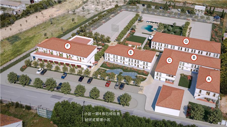 葡萄牙28万欧项目: 阿尔卡萨城市花园II期
