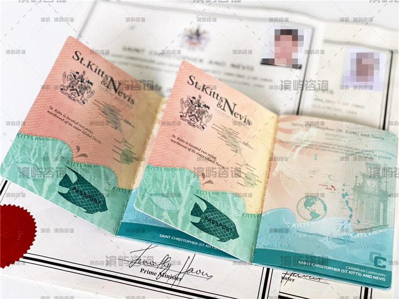 2020.08圣基茨和尼维斯护照更换成功案例