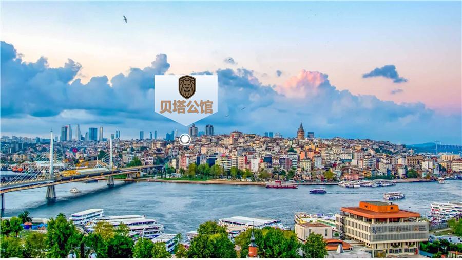 土耳其房价:贝塔公寓