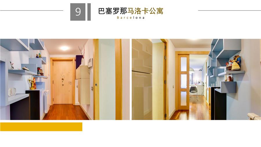 巴塞罗那扩展区圣家堂附近4房大户型公寓 房价89万