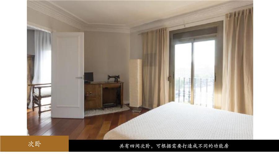巴塞罗那富人区Sarria-Sant Gervasi 159平米5房 143万欧