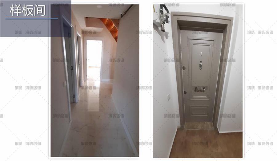 土耳其房产:法提赫古城墙公寓