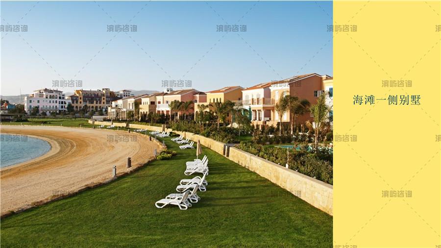 塞浦路斯利马索尔别墅:Limassol Marina