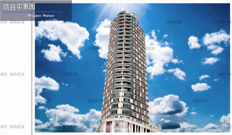 土耳其房产:飞帆之塔