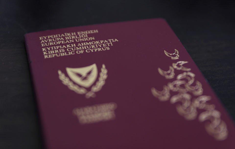 塞浦路斯从11月1日起暂停护照投资计划