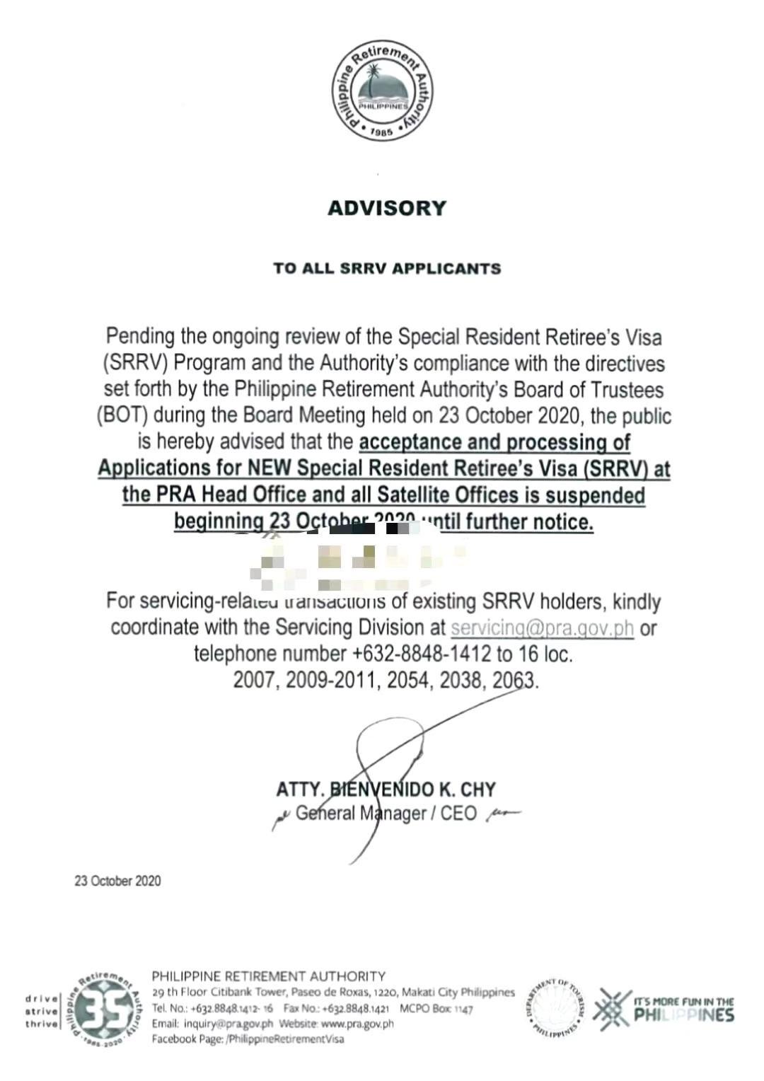 菲律宾SRRV2020.10.23起暂停申请