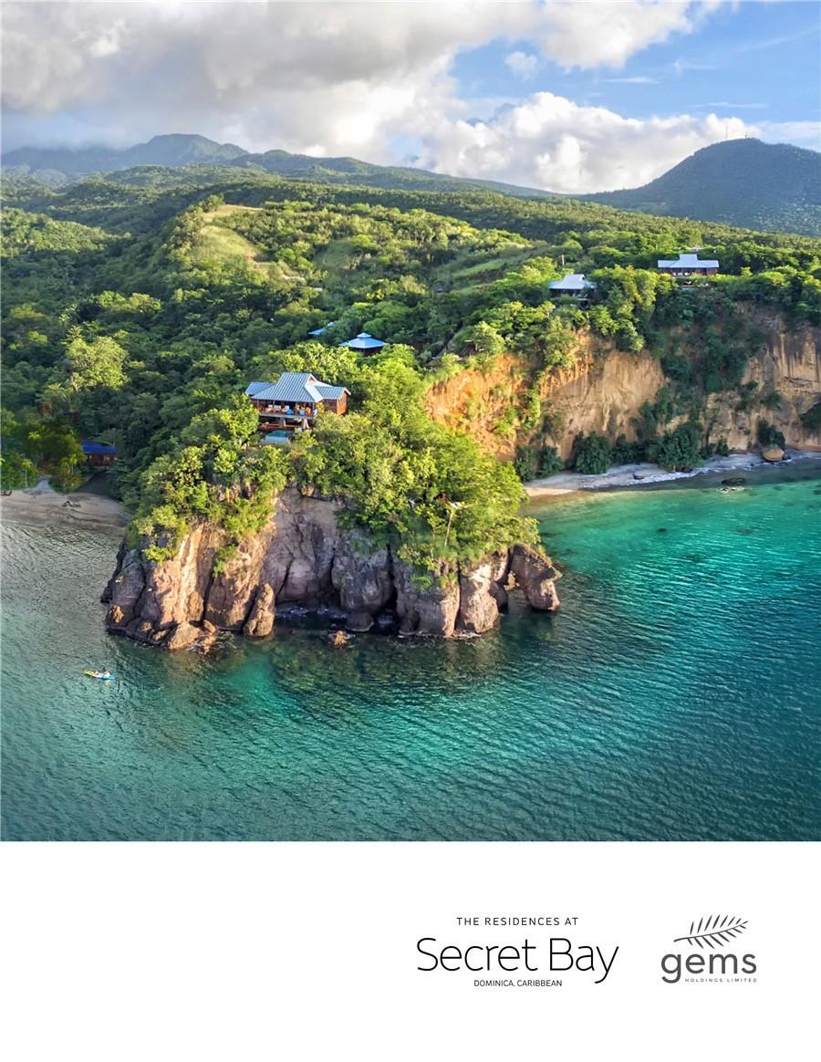 多米尼克买房移民:Secret Bay秘密海湾