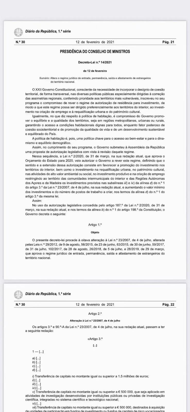 葡萄牙2021年最新移民政策(2.12新政)