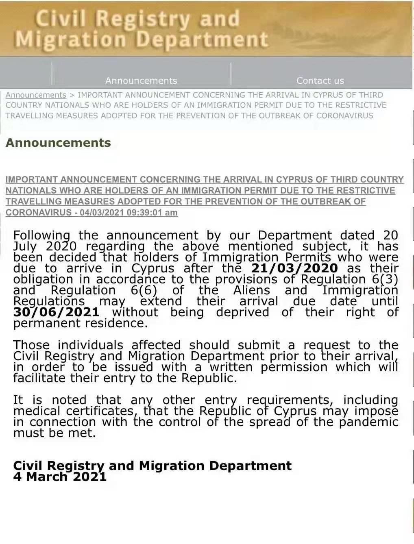 2021塞浦路斯永居2年登陆时间延迟到6月30日