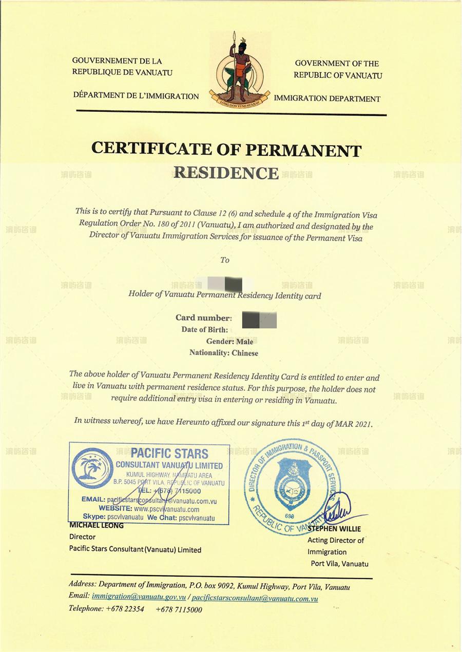 Certificate Guo Yuhao_1_副本_副本.jpg