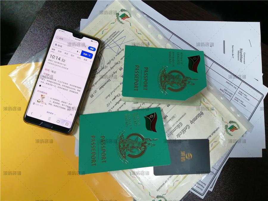 瓦努阿图护照成功案例:新旧护照+更名证明+出生证明