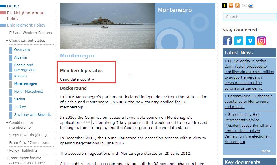 2021年最新黑山加入欧盟进程