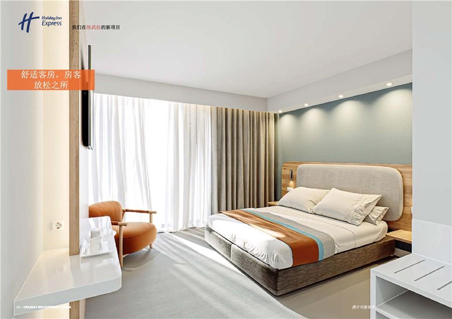 葡萄牙28万欧买房移民:里斯本Holiday Inn酒店