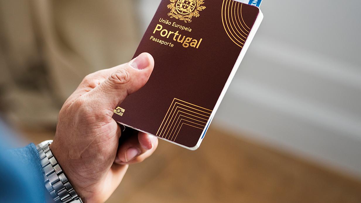 如何获取葡萄牙护照指南