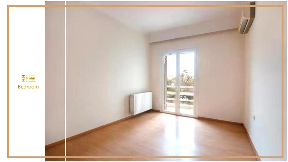雅典哈兰德里拜伦国际学校旁109平大两房户型 VR视频看房